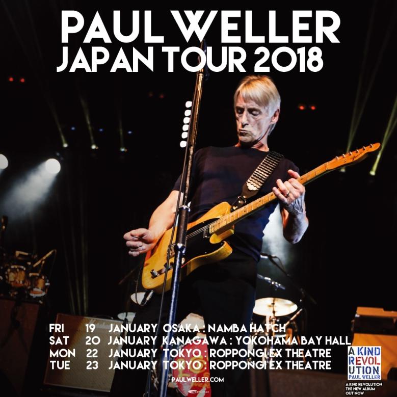 PW Japan 2018