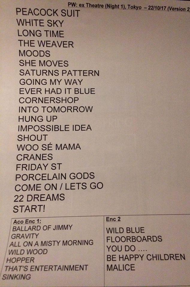 PW Tokyo Set List Night 1